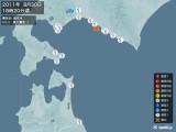 2011年08月30日18時20分頃発生した地震