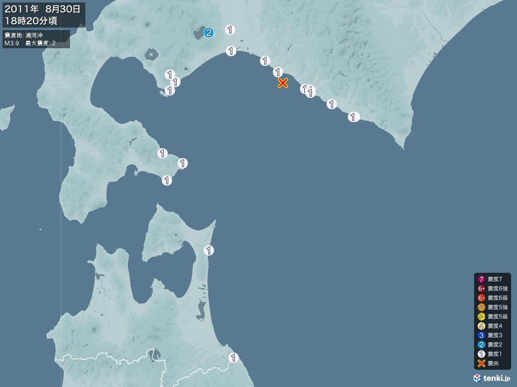 地震情報 2011年08月30日 18時20分頃発生 最大震度:2 震源地:浦河沖(拡大画像)