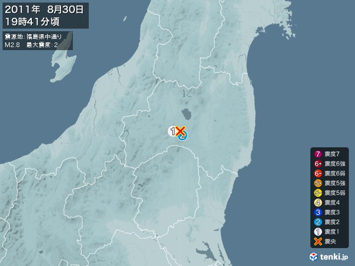 地震情報(2011年08月30日19時41分発生)