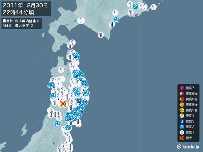 地震情報(2011年08月30日22時44分発生)