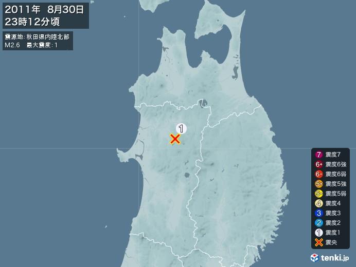 地震情報(2011年08月30日23時12分発生)