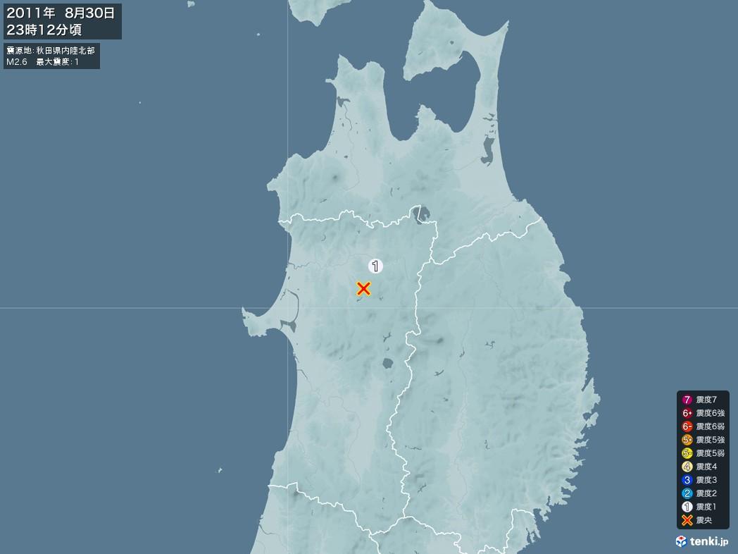 地震情報 2011年08月30日 23時12分頃発生 最大震度:1 震源地:秋田県内陸北部(拡大画像)