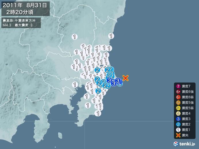 地震情報(2011年08月31日02時20分発生)
