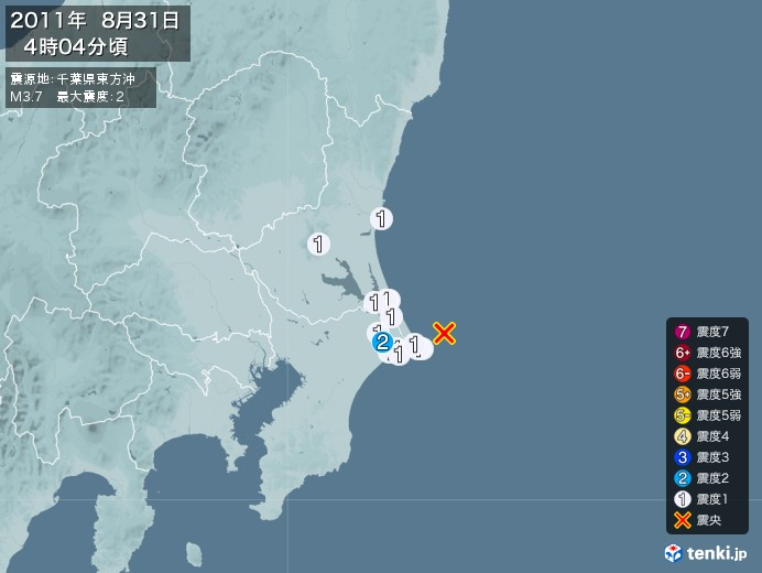 地震情報(2011年08月31日04時04分発生)