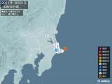 2011年08月31日04時04分頃発生した地震