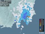 2011年08月31日18時33分頃発生した地震
