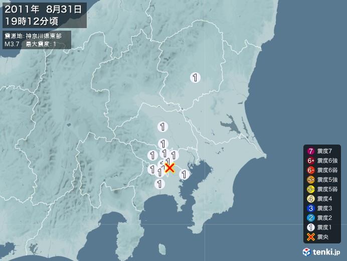 地震情報(2011年08月31日19時12分発生)