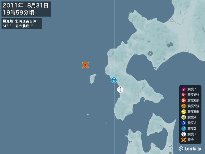 地震情報(2011年08月31日19時59分発生)