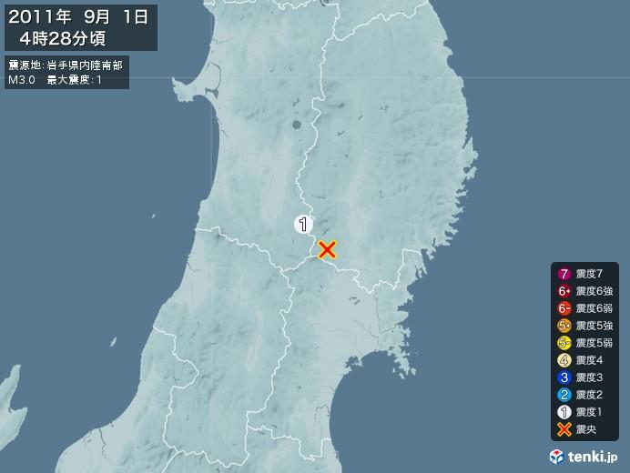 地震情報(2011年09月01日04時28分発生)