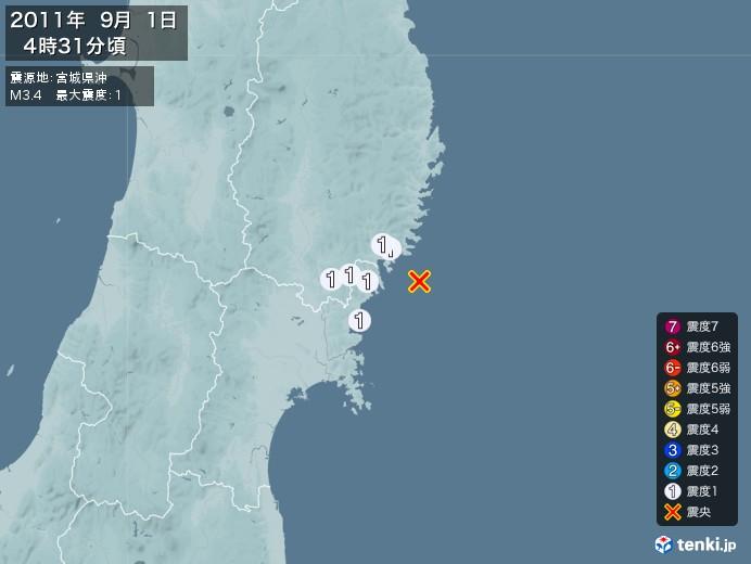 地震情報(2011年09月01日04時31分発生)