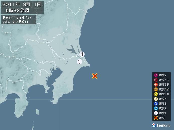 地震情報(2011年09月01日05時32分発生)