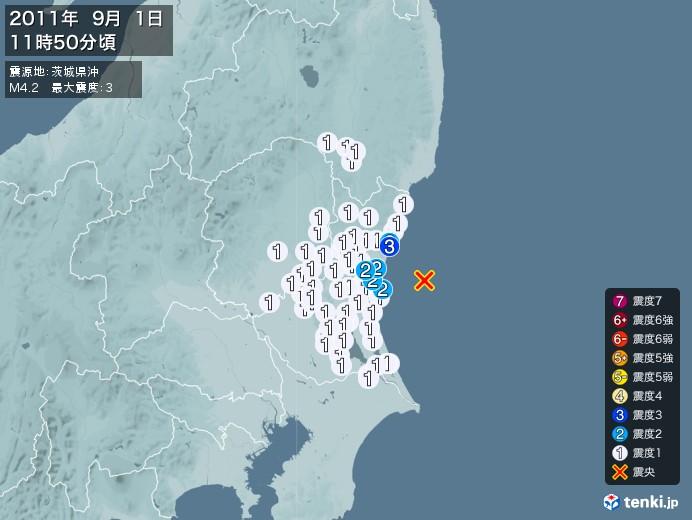 地震情報(2011年09月01日11時50分発生)