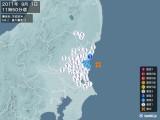 2011年09月01日11時50分頃発生した地震