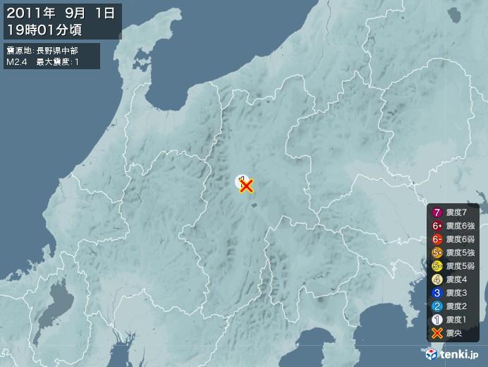 地震情報(2011年09月01日19時01分発生)
