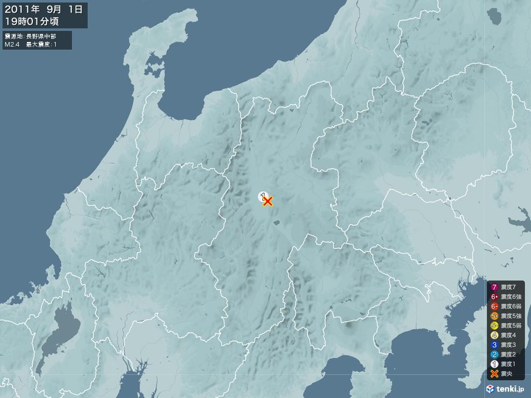 地震情報 2011年09月01日 19時01分頃発生 最大震度:1 震源地:長野県中部(拡大画像)