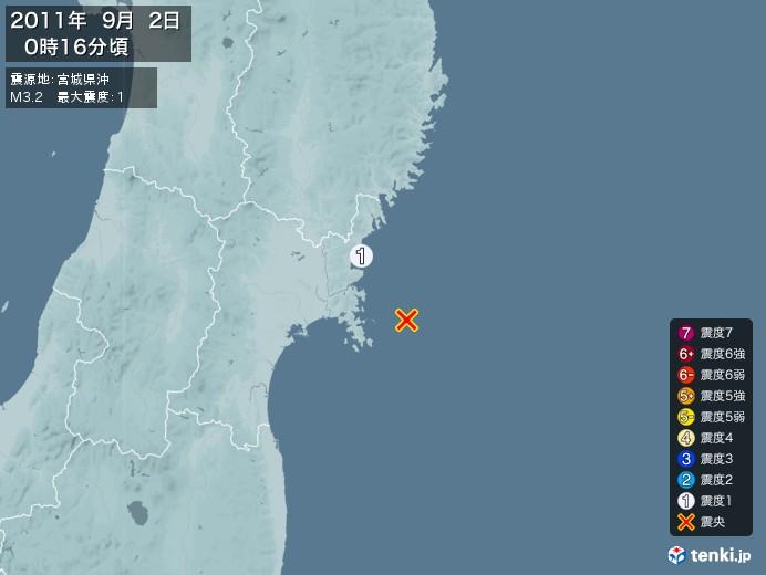 地震情報(2011年09月02日00時16分発生)