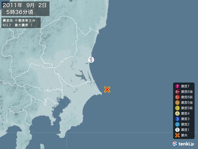地震情報(2011年09月02日05時36分発生)