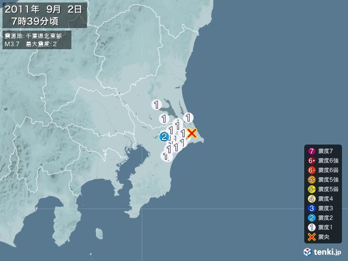 地震情報(2011年09月02日07時39分発生)