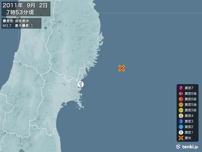 地震情報(2011年09月02日07時53分発生)