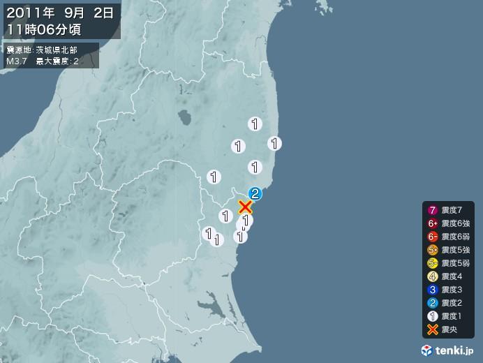 地震情報(2011年09月02日11時06分発生)