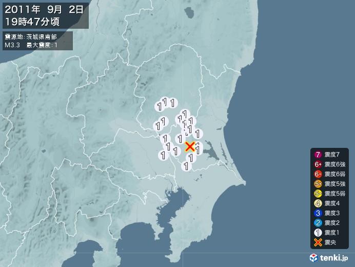 地震情報(2011年09月02日19時47分発生)