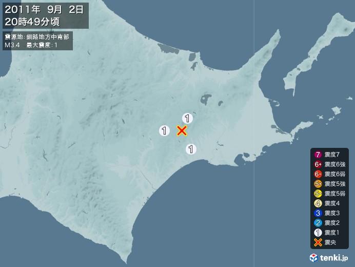 地震情報(2011年09月02日20時49分発生)