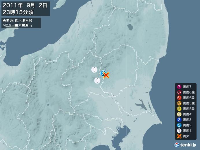 地震情報(2011年09月02日23時15分発生)