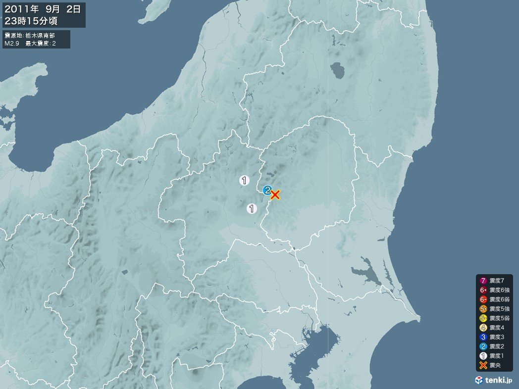 地震情報 2011年09月02日 23時15分頃発生 最大震度:2 震源地:栃木県南部(拡大画像)
