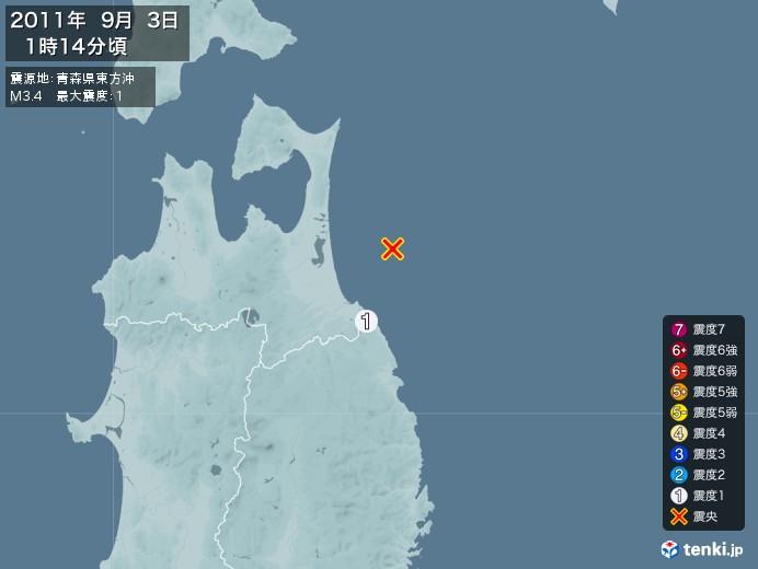 地震情報(2011年09月03日01時14分発生)