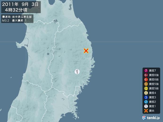 地震情報(2011年09月03日04時32分発生)