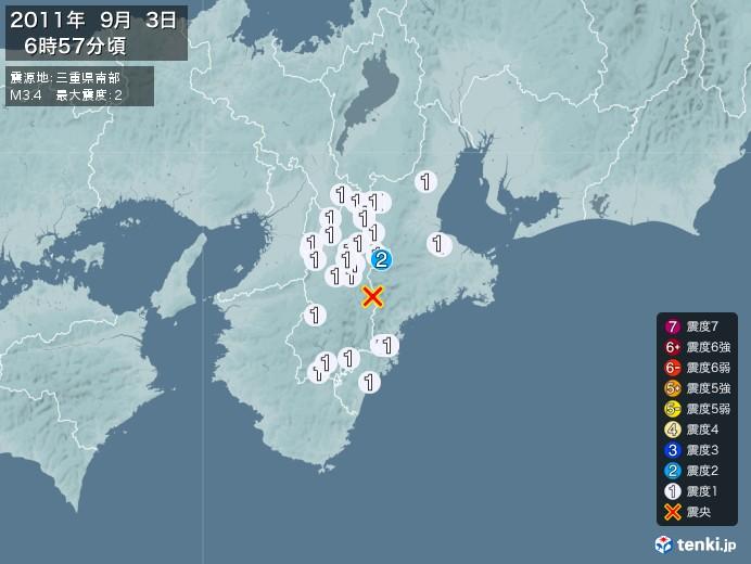 地震情報(2011年09月03日06時57分発生)