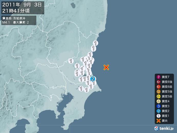 地震情報(2011年09月03日21時41分発生)
