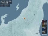 2011年09月05日17時52分頃発生した地震