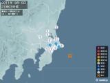 2011年09月05日21時03分頃発生した地震