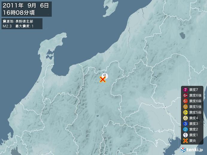 地震情報(2011年09月06日16時08分発生)