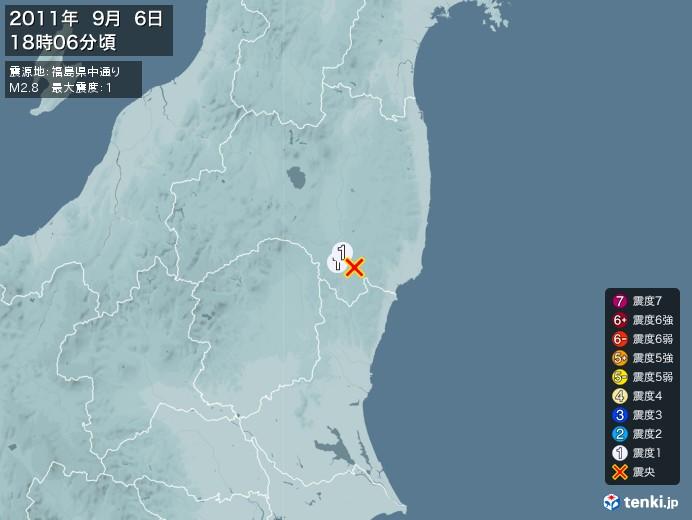 地震情報(2011年09月06日18時06分発生)