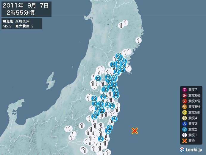 地震情報(2011年09月07日02時55分発生)