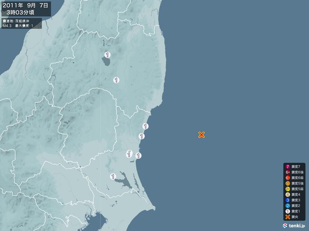 地震情報 2011年09月07日 03時03分頃発生 最大震度:1 震源地:茨城県沖(拡大画像)