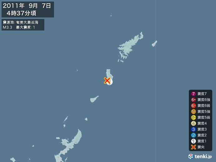 地震情報(2011年09月07日04時37分発生)