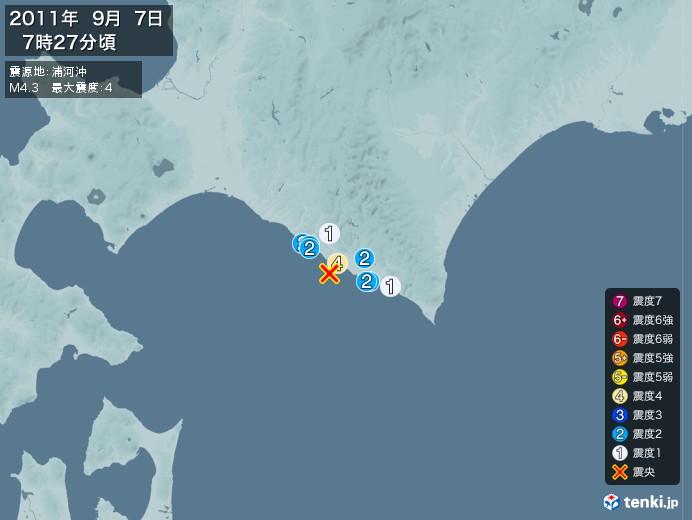 地震情報(2011年09月07日07時27分発生)