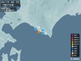 2011年09月07日07時27分頃発生した地震
