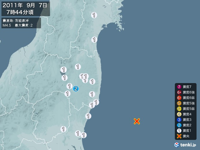 地震情報(2011年09月07日07時44分発生)