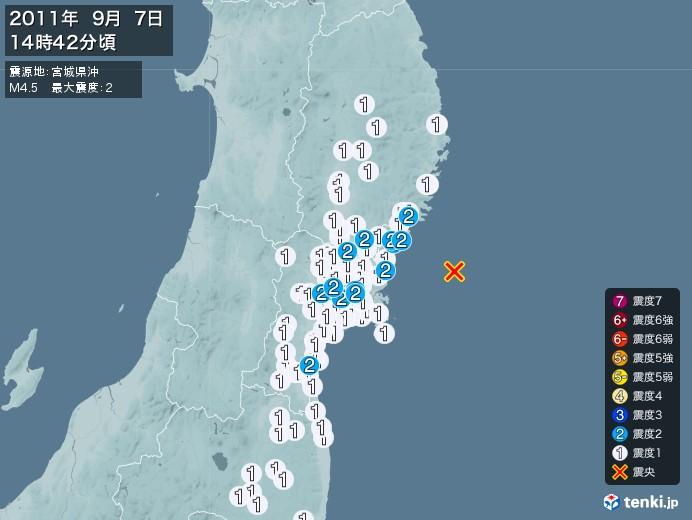 地震情報(2011年09月07日14時42分発生)