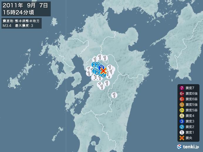 地震情報(2011年09月07日15時24分発生)