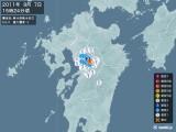 2011年09月07日15時24分頃発生した地震