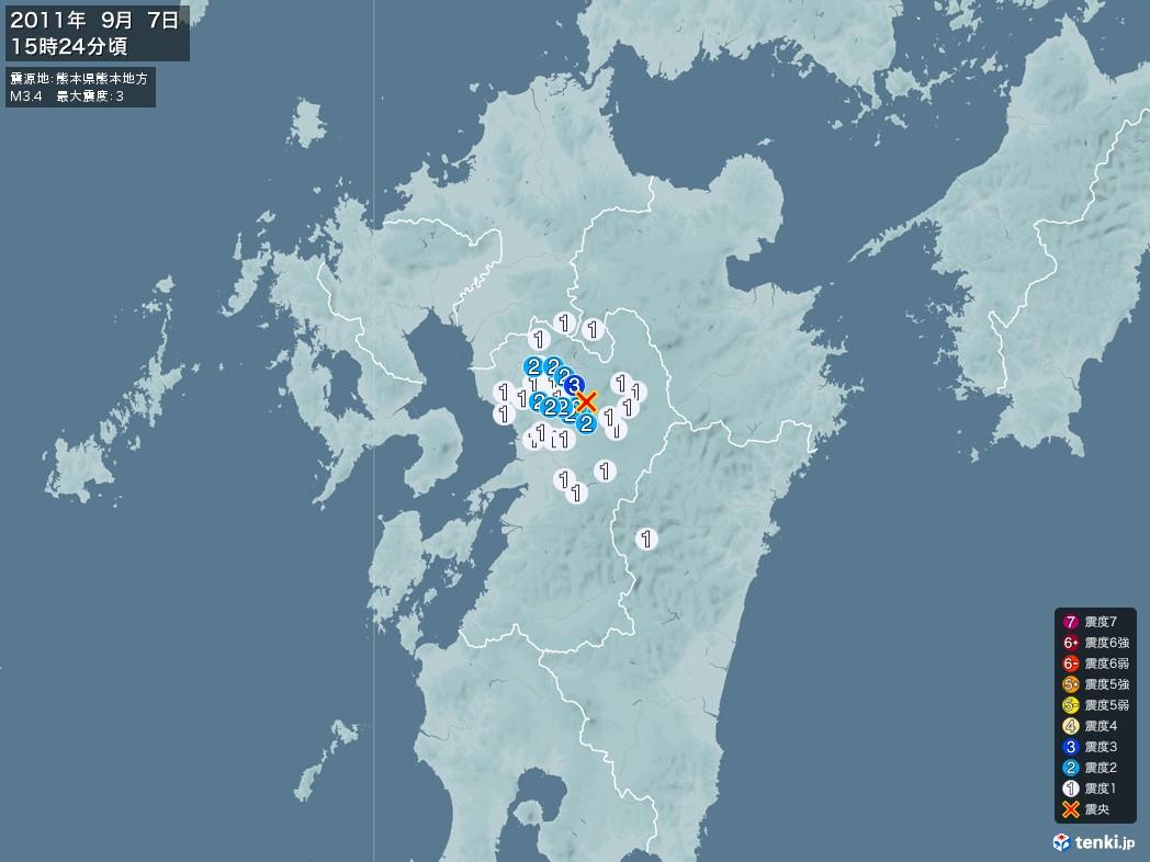 地震情報 2011年09月07日 15時24分頃発生 最大震度:3 震源地:熊本県熊本地方(拡大画像)