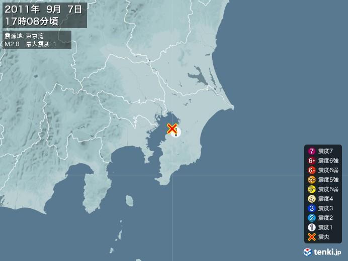 地震情報(2011年09月07日17時08分発生)
