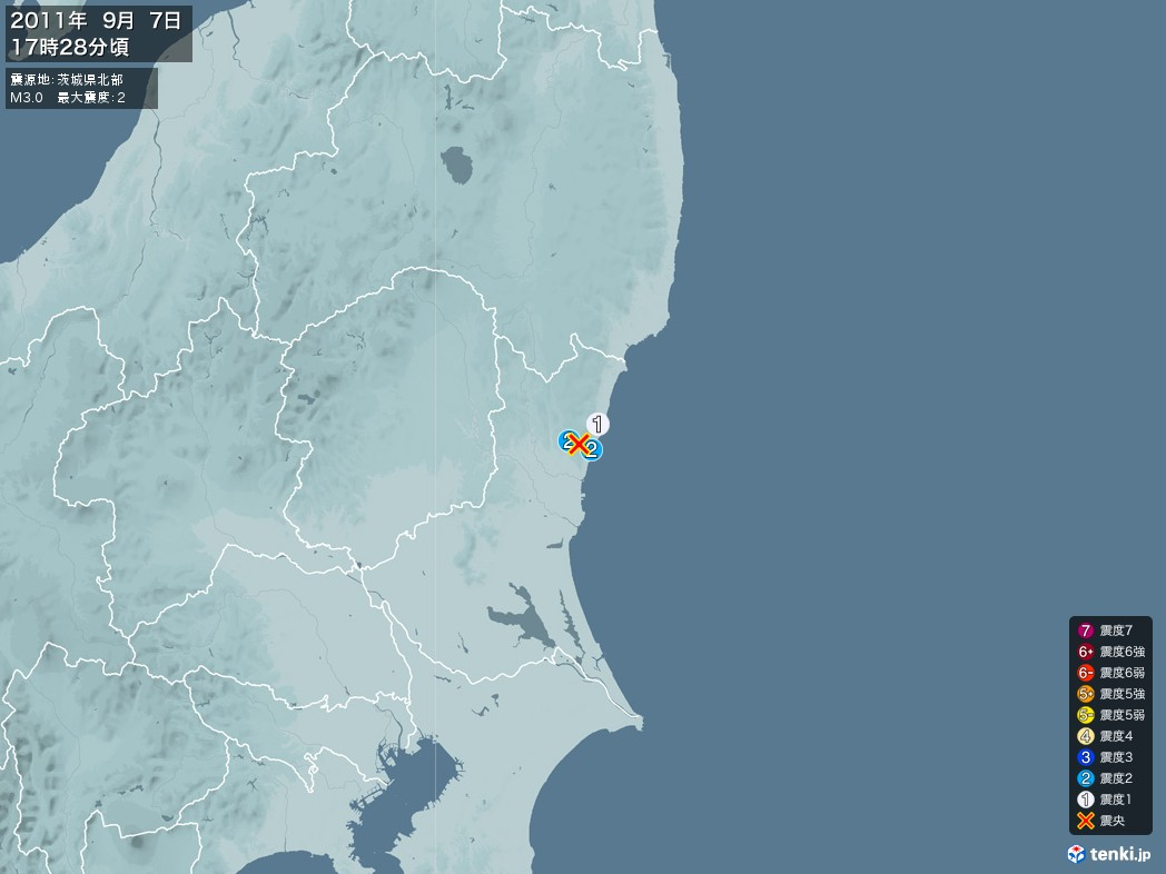 地震情報 2011年09月07日 17時28分頃発生 最大震度:2 震源地:茨城県北部(拡大画像)