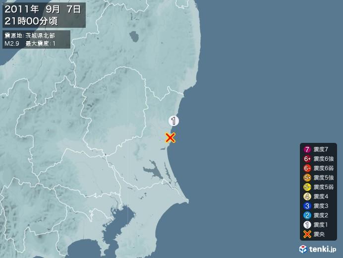 地震情報(2011年09月07日21時00分発生)