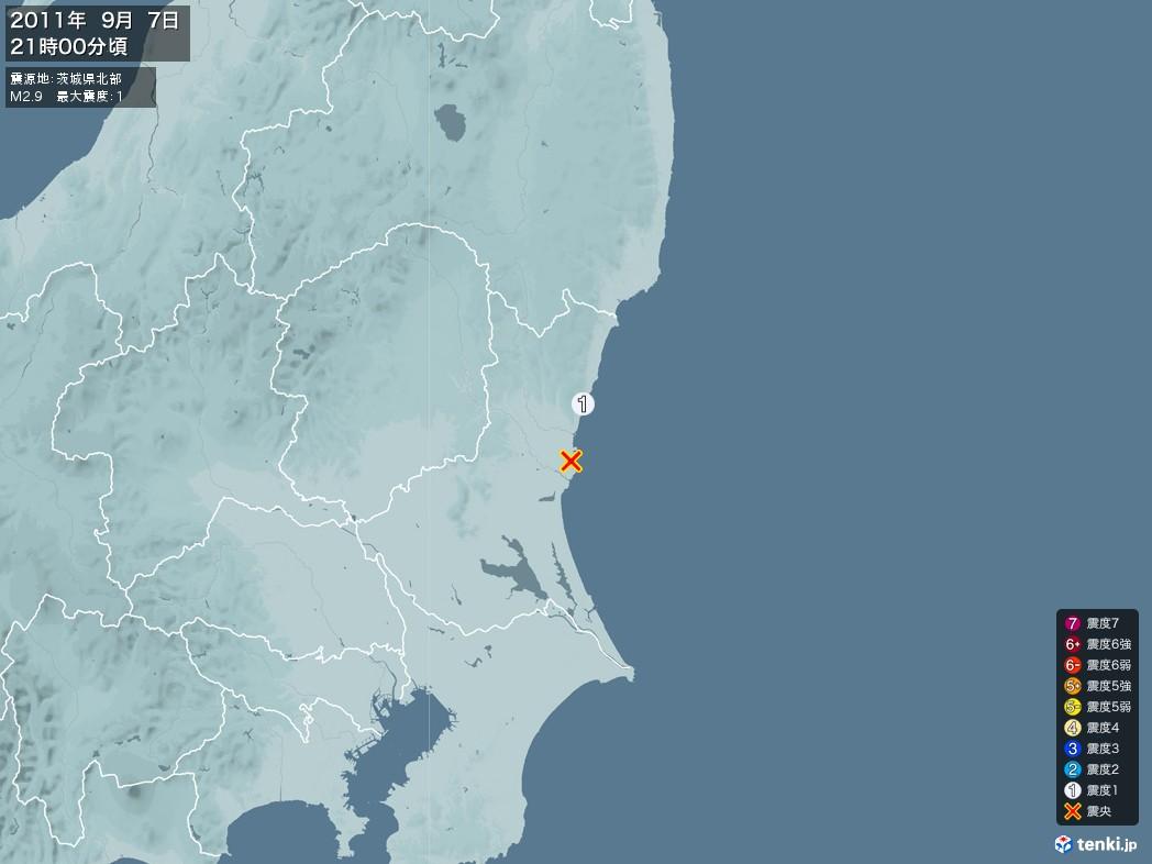 地震情報 2011年09月07日 21時00分頃発生 最大震度:1 震源地:茨城県北部(拡大画像)